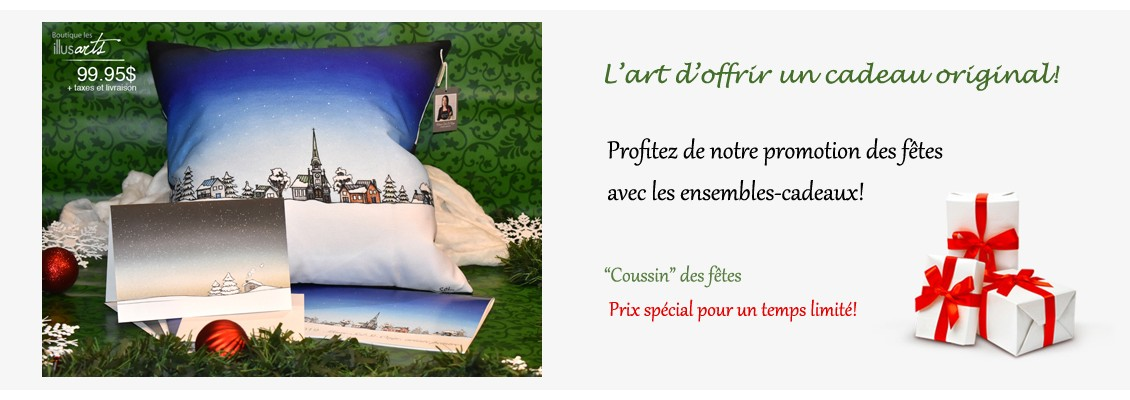 promo coussin